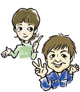 okada夫妻の似顔絵