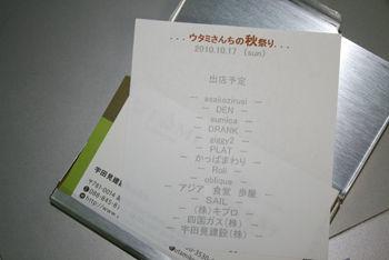 2010-09-utami