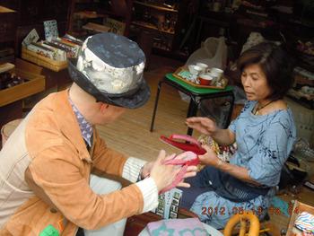 2012-0513-geta-sugekae