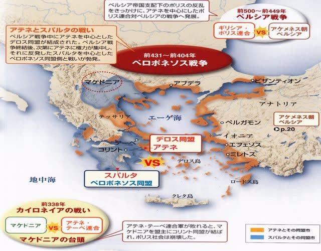 セキュリティ・ジレンマとは?東アジアで起こっている軍拡競争! : MY ...