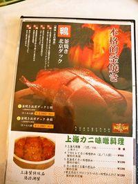 foodpic421838
