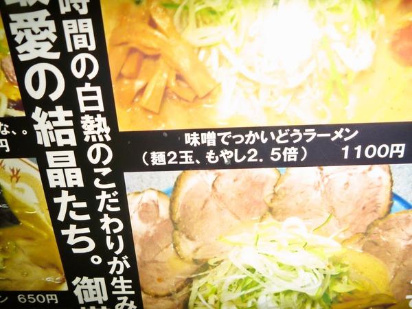 foodpic1140850