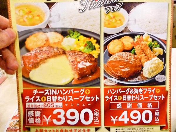 foodpic1697628_R