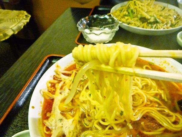 foodpic1210897_R