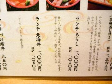 foodpic517312_R