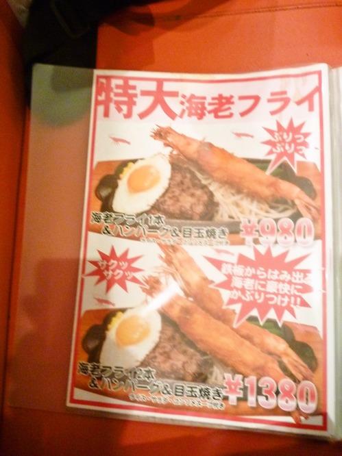 foodpic946951