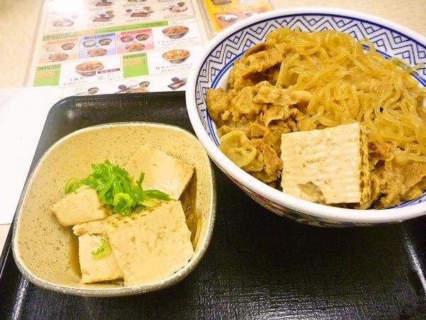 foodpic1596707_R