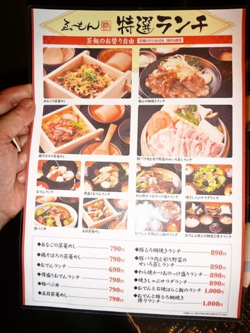 foodpic520666_R
