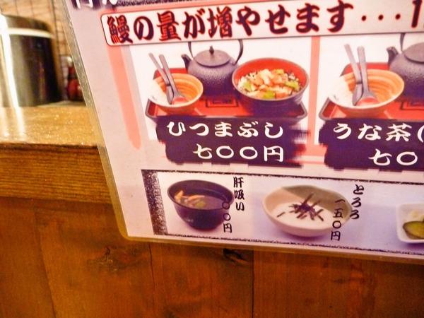 foodpic1495989_R