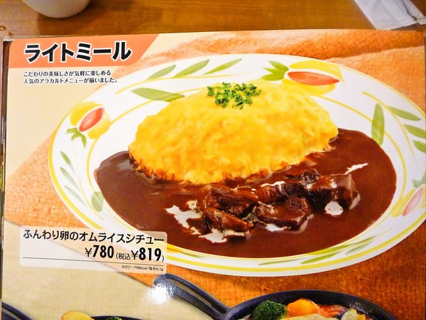 foodpic1623971_R