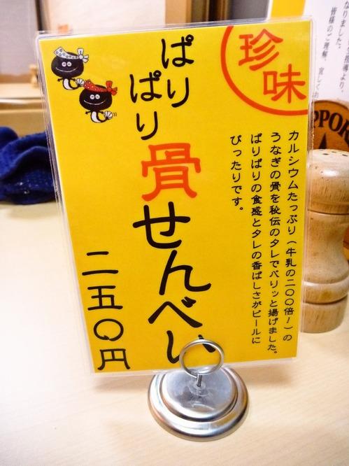 foodpic911564