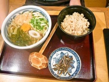 foodpic525020_R