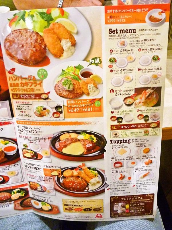 foodpic1611820_R