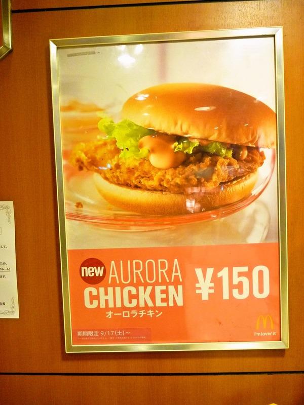 foodpic1596498_R