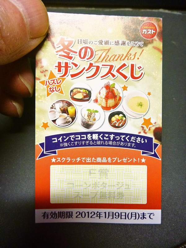 R_foodpic1870855_compressed