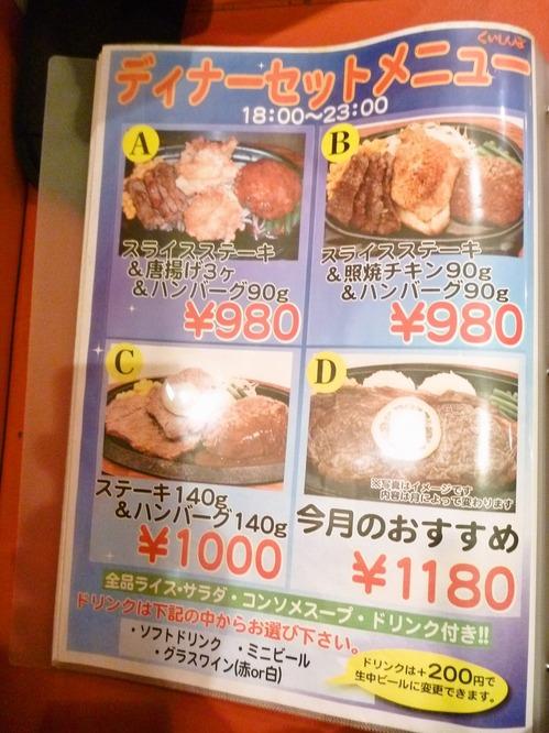 foodpic947022