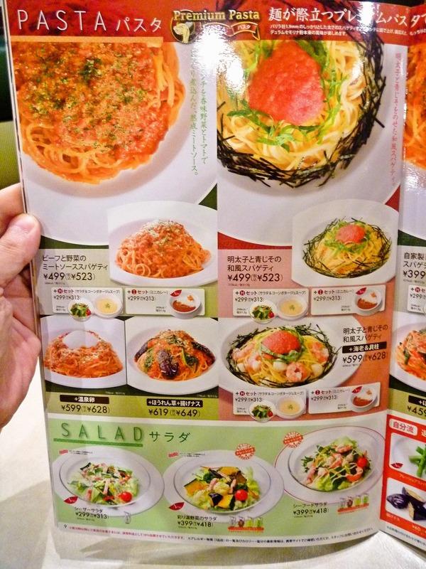 foodpic1611826_R