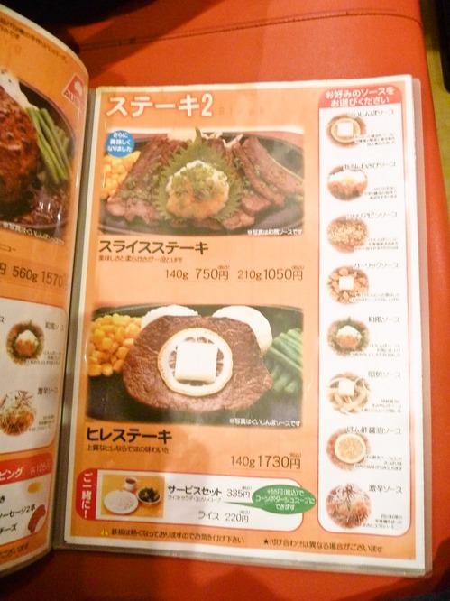 foodpic946997