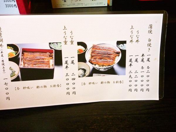 foodpic1463139_R