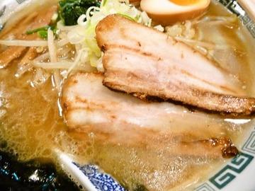 foodpic526600_R