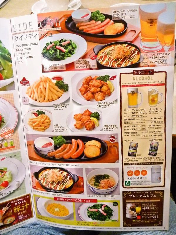 foodpic1611818_R