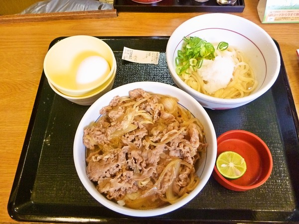 foodpic1478551_R