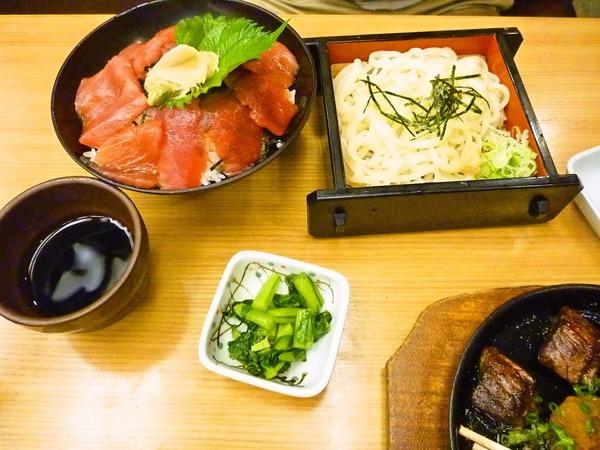 foodpic1677889_R