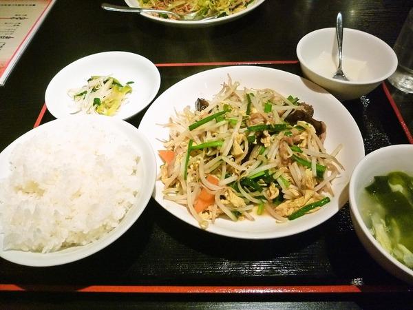 foodpic1671707_R