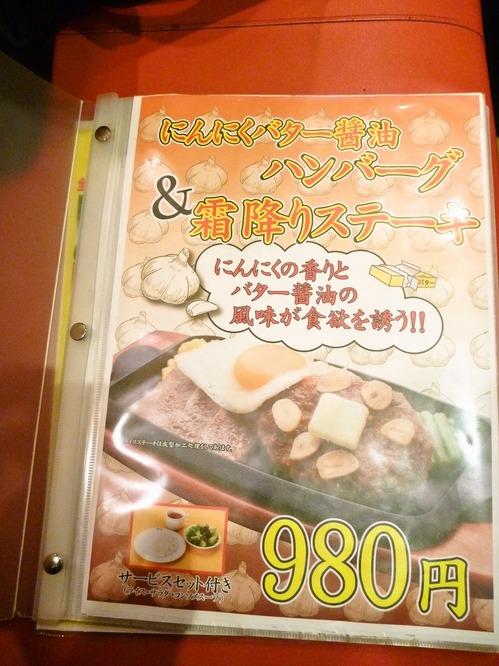 foodpic946940