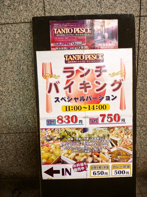 foodpic979639