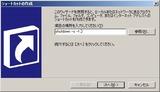 WS000127