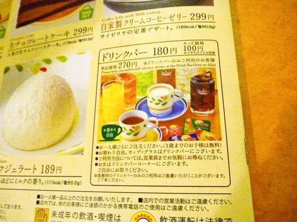 foodpic1103834