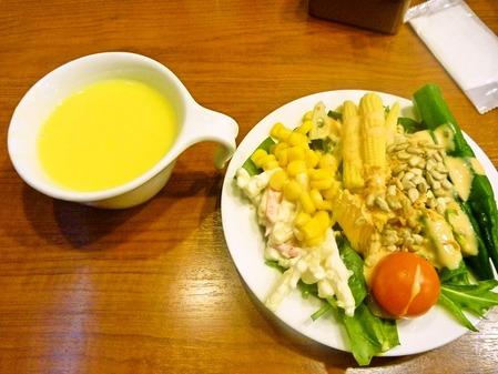 foodpic877380