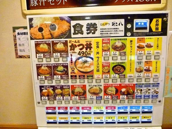 foodpic1677930_R