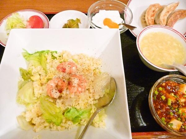 foodpic1596484_R