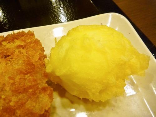 foodpic971253