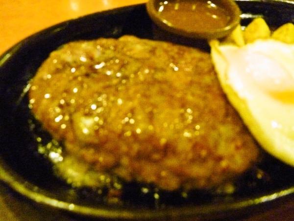 foodpic1103819