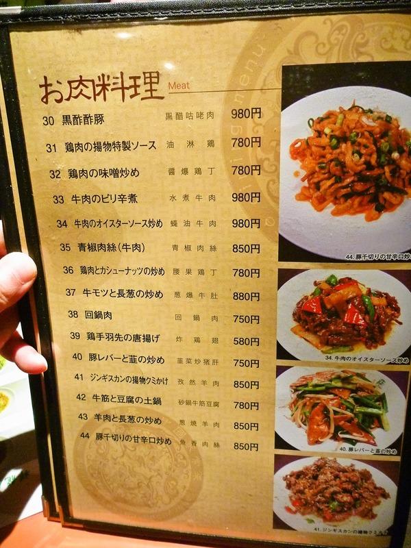 foodpic1638741_R