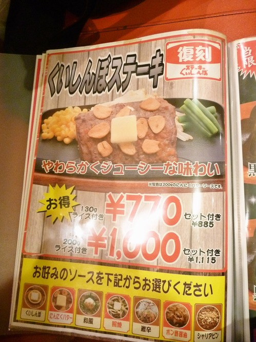 foodpic946985