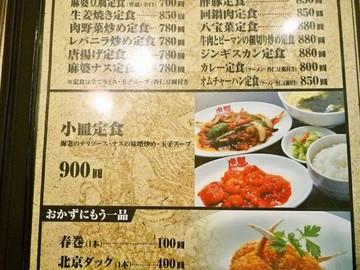 foodpic258217