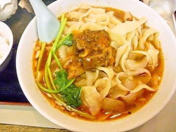 foodpic562488_R