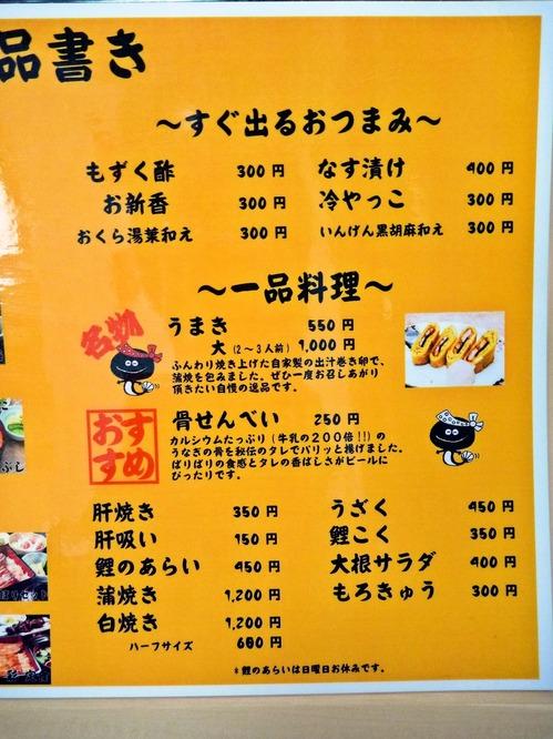 foodpic911521