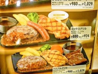 foodpic676493