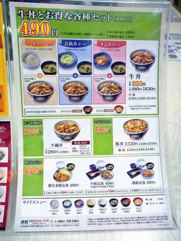 foodpic1596698_R