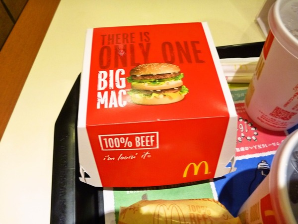 foodpic1533749_R