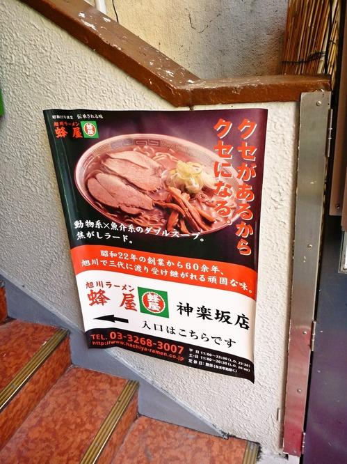 foodpic983585