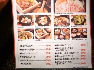 foodpic520627_R