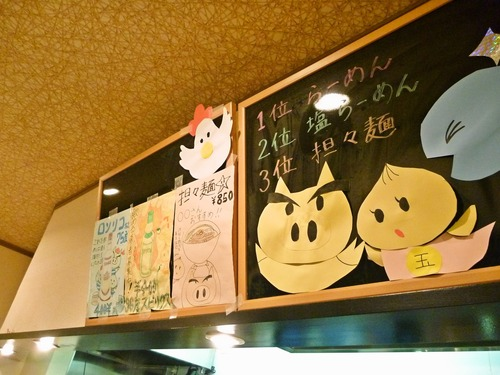 foodpic952952