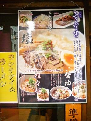 foodpic1478654_R
