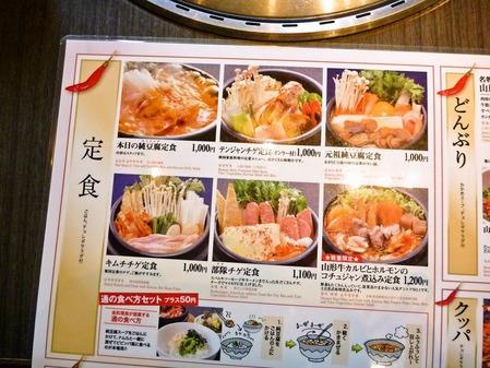 foodpic894262